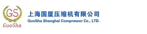 shang海玛雅吧平台压缩机youxian公司
